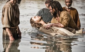 Jesus baptism on The Bible