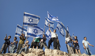 Israeli settlers protest in West Bank