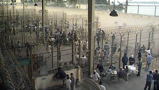 Inmate yard at San Quentin