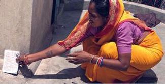 Shanti shows how she found the Gospel of John