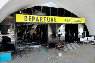 Damaged airport
