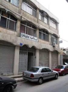 Grace Church in Amman, Jordan