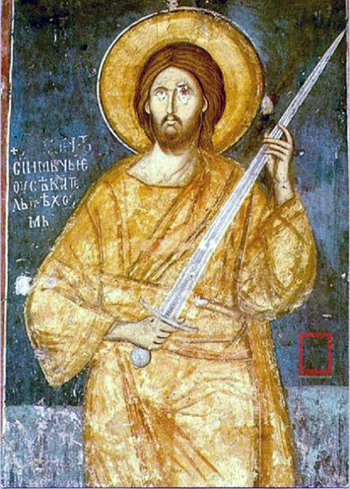 Fresco at monastery in Kosovo depicts Jesus with sword