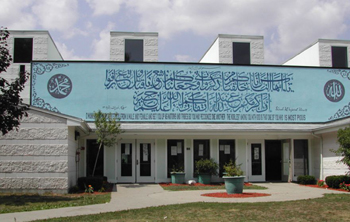 Mosque in Sharon, Massachusetts tied to extremism