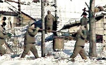 Inmates working at North Korean prison camp