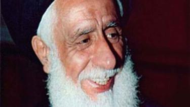 ayatollah closeup