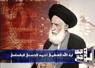 Grand Ayatollah of Iraq