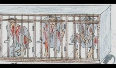 Drawing by former prisoner depicting metal cages where prisoners were kept