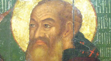 St Basil founded a 300-bed hospital in 369 A.D.