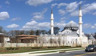New mosque in Lanham, Maryland
