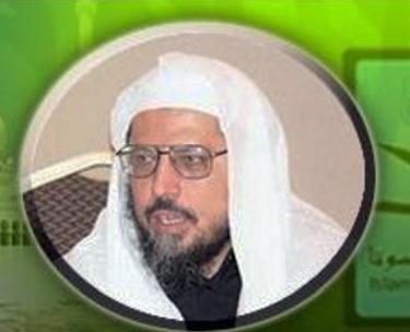 Al-Meneesy