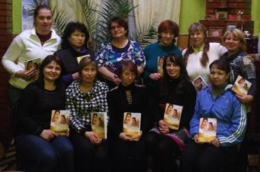 Irina's group