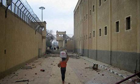 abu zaabal prison