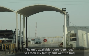 Iraqi Kuwaiti border